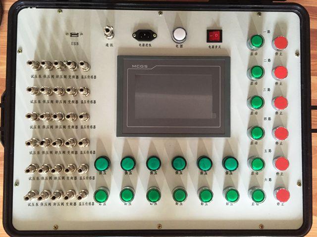 便携式计算机控制试压泵系统